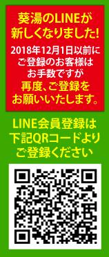 ぽかなび.jp東海版は愛知・岐阜・三重・静岡(中部・西部)・伊豆の情報を高温かつ高濃度にお届けする「湯めぐりガイド」の決定版です。